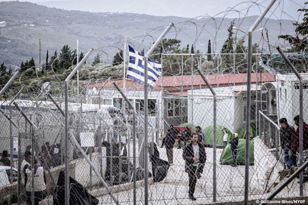 asylum camp