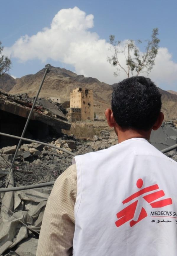 Northern Yemen Air Strikes