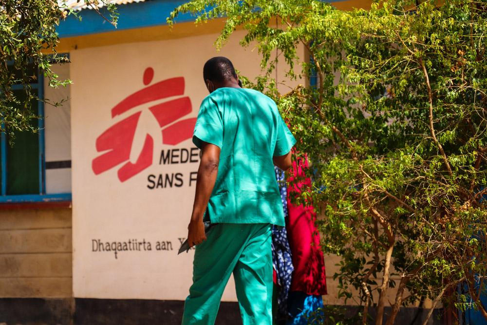 MSF mental health facility in Dadaab